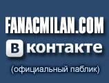Наш официальный пабик ВКонтакте